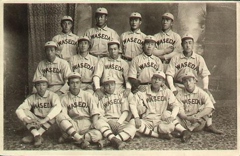 Waseda_1911