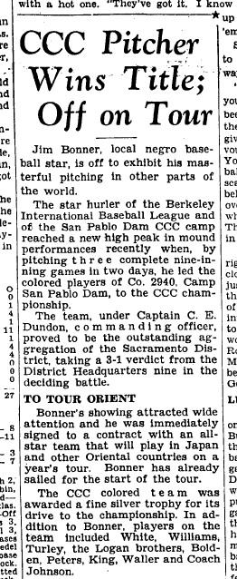 Berkeley Daily Gazette_1936-10-1_p12